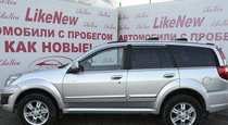 Объявление о продаже Great Wall Hover H3 Luxe 2.0 MТ 4x4 2014 г. г.