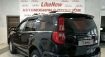 Объявление о продаже Great Wall Hover H3 Luxe 2.0 MТ 4x4 2013 г. г.